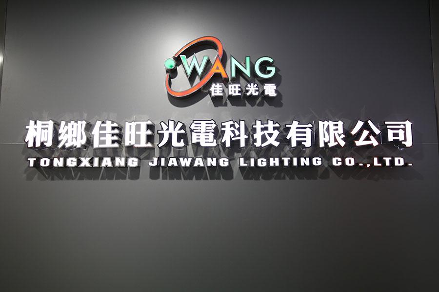 Company billboard