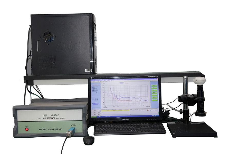 EMC detector