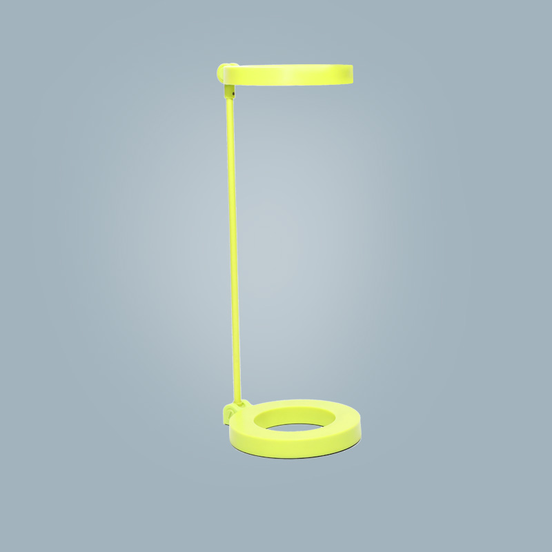 Office reading lamp round yellow